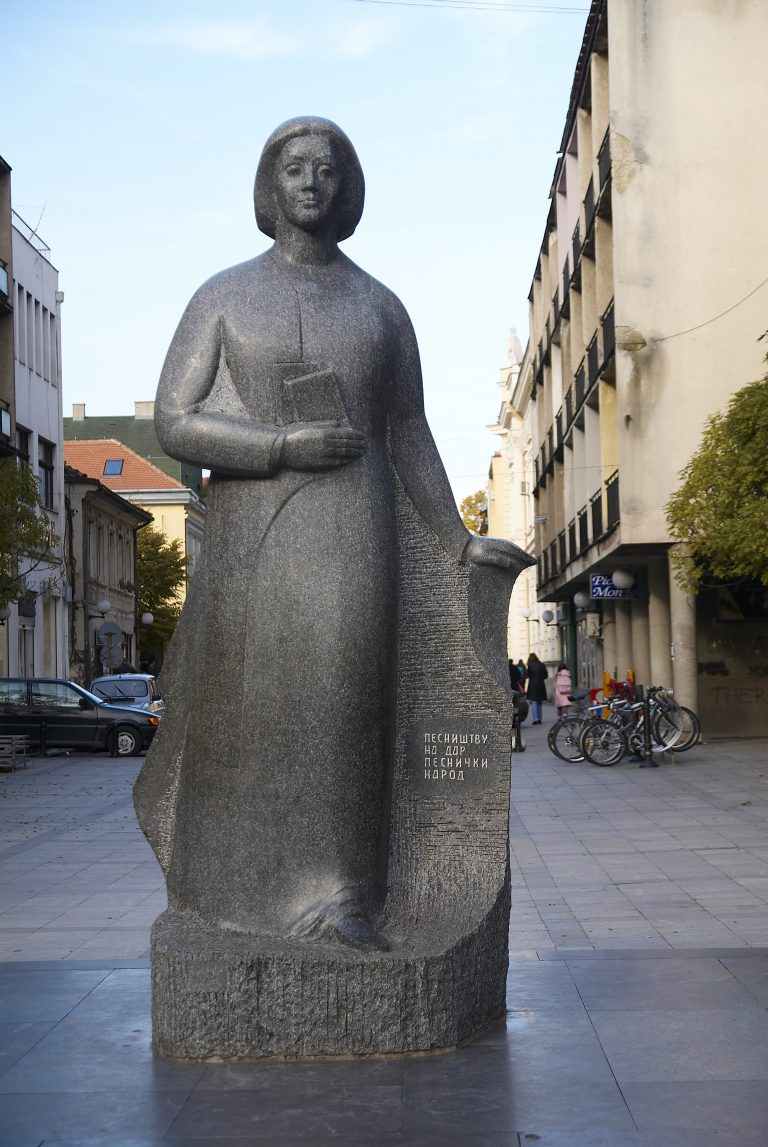 Spomenik Desanki Maksimovic